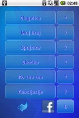 Slagalica for android screenshot